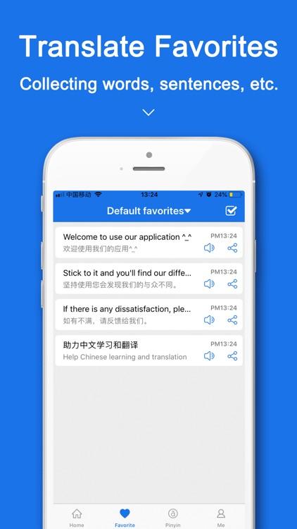 ChinesePro: Chinese Translator screenshot-4