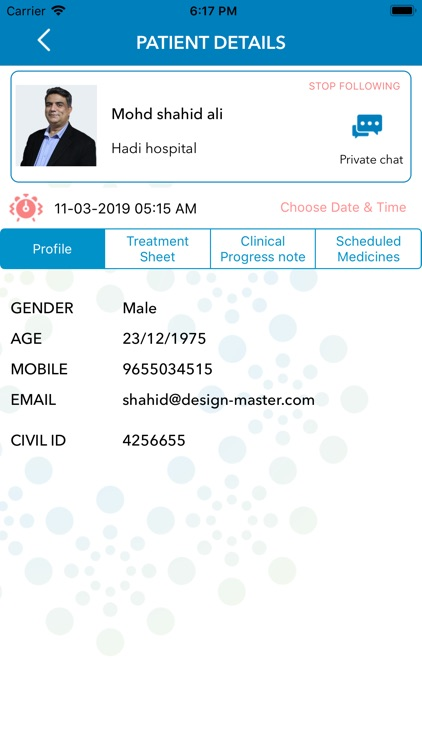 Surgecare screenshot-4