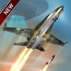 Air Strike: Alien Combat