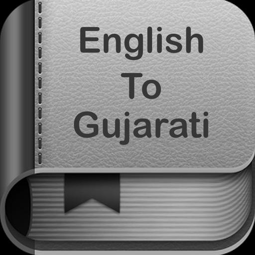 English To Gujarati :)