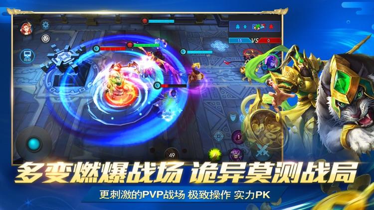 乱斗西游2-灵力战宠 screenshot-5