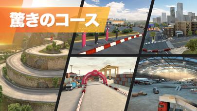 Drift Max Pro - Drifting Gameのおすすめ画像9