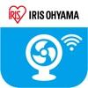 IRIS SmartST - iPhoneアプリ