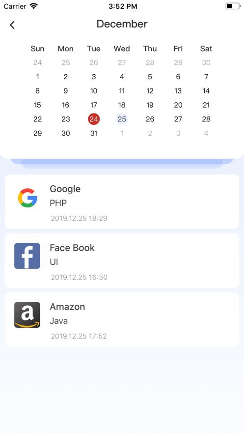 Job Record App 截图