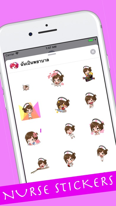 Screenshot for ฉันเป็นพยาบาล stickers in Colombia App Store