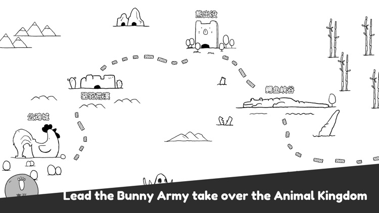 Battle Bunny: Tower Defense