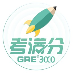 GRE3000词-GRE考试必备的刷词宝典