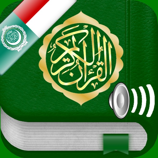 Quran Audio Arabic, Indonesian