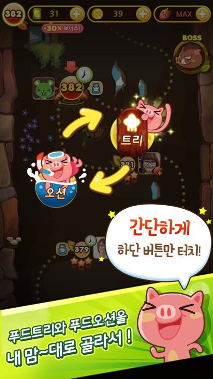 애니팡 사천성 screenshot-3