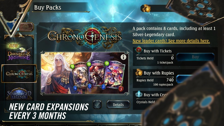 Shadowverse CCG screenshot-3