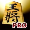 本将棋Pro -高機能版-