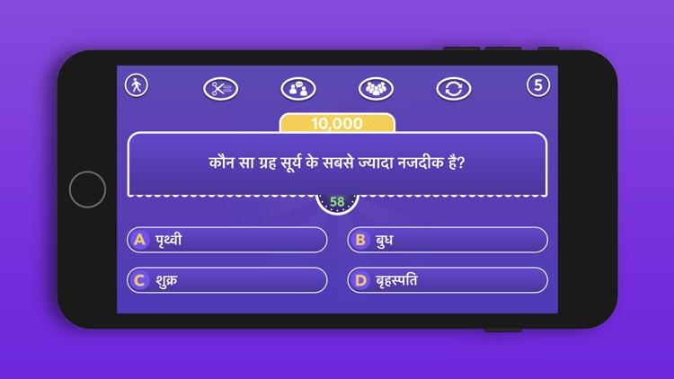 GK Quiz in Hindi & English screenshot-4