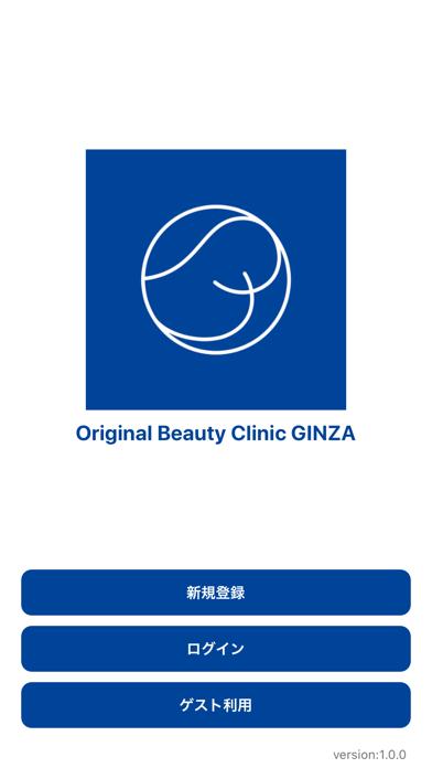 Original Beauty Clinic GINZAのおすすめ画像1