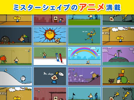 タッチカード こどもに人気のゲームアプリのおすすめ画像6