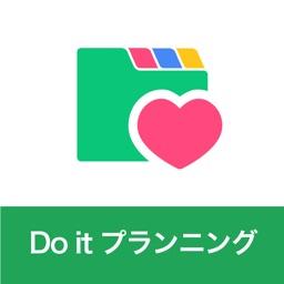 folder 保険を管理 for Do it プランニング