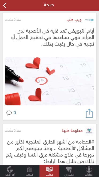 برق screenshot-4