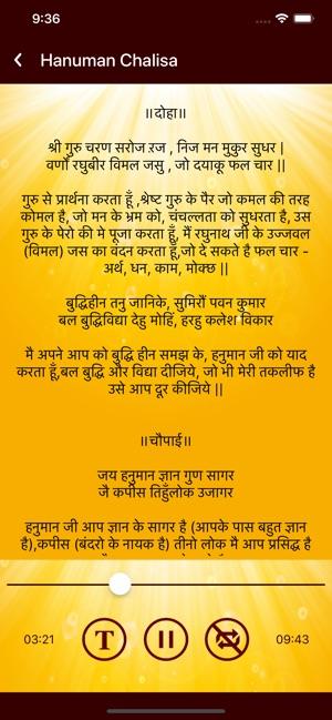 Hanuman Chalisa (HD audio) on the App Store
