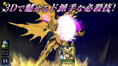 聖闘士星矢 ゾディアック ブレイブのおすすめ画像4