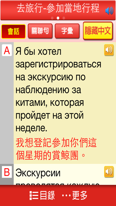 https://is1-ssl.mzstatic.com/image/thumb/Purple113/v4/68/06/e3/6806e355-b217-3327-067a-a89b9695be72/mzl.klwkxtyb.png/392x696bb.png