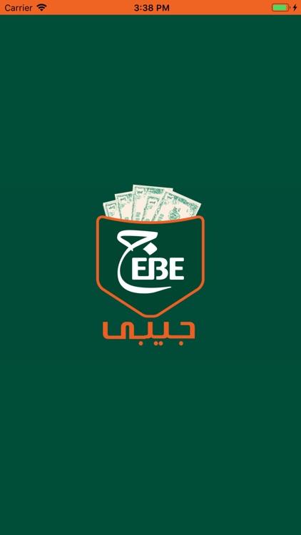 Gebe -جيبي