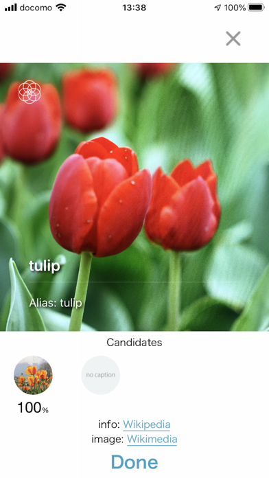 iPad Image of ハナノナ app