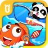 宝宝钓鱼-科普鱼类小知识