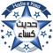 App Icon for Hadis Kisa App in United States IOS App Store