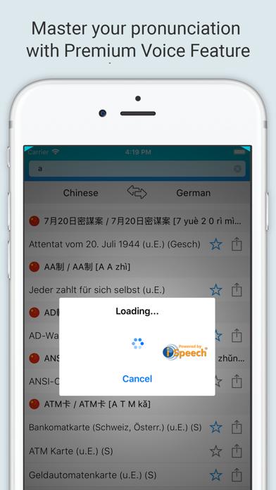 German Chinese Dictionary + screenshot 4