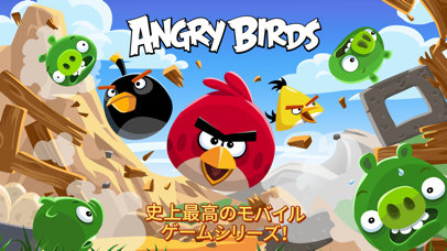 Angry Birds Classic ScreenShot0