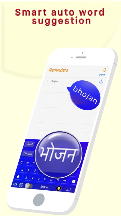 Hinglish Keyboard - Hindi Keys