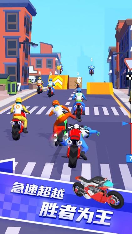 翻滚吧摩托 - 全民3D竞速挑战