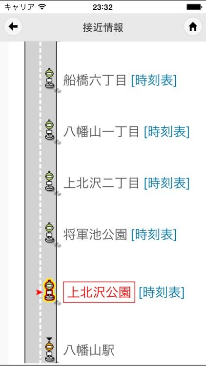 バス・オフライン時刻表&路線図 screenshot-4