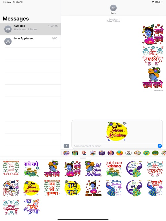 Jay Shree Krishna Stickers screenshot 5