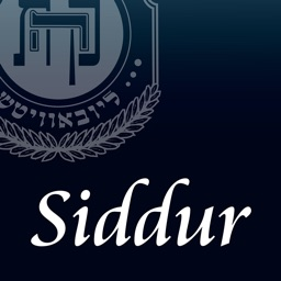 Siddur – Linear Edition