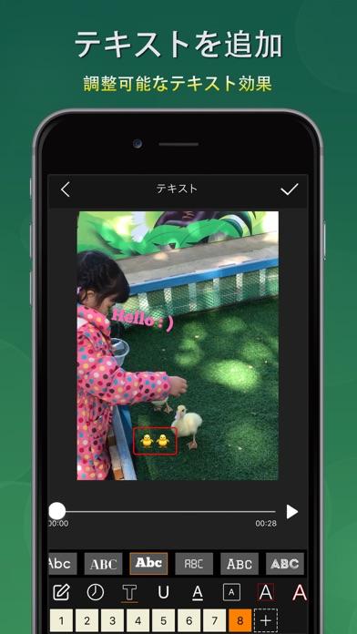 Videdit-ビデオ編集ツールのおすすめ画像7