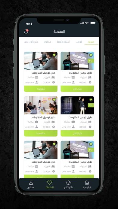 BeSmart App screenshot 2