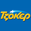 Tzoker - ΟΠΑΠ Α.Ε