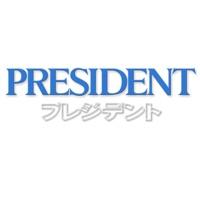 Codes for PRESIDENT(プレジデント) Hack