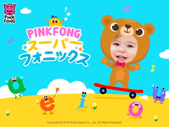 Pinkfong スーパーフォニックスのおすすめ画像1