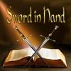 SwordInHand