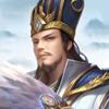 策略三國志-最強王者