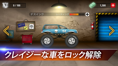 Renegade Racingのおすすめ画像3
