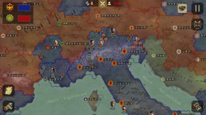 大征服者: ローマのおすすめ画像4