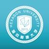 海克斯康大学