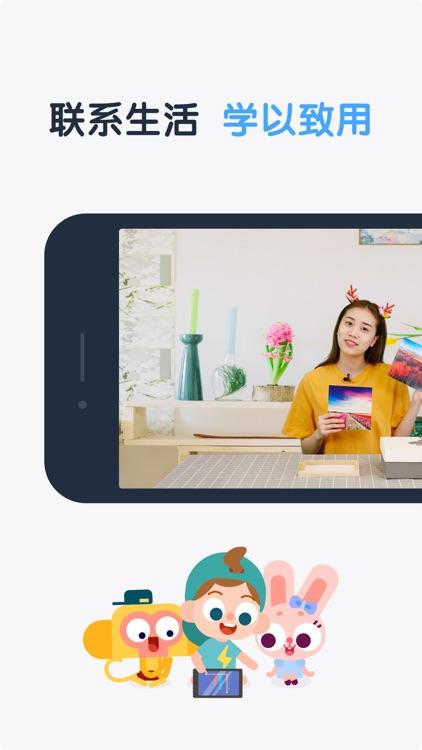 斑马思维 screenshot-2