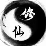 凡人修真传-单机仙侠生存手游