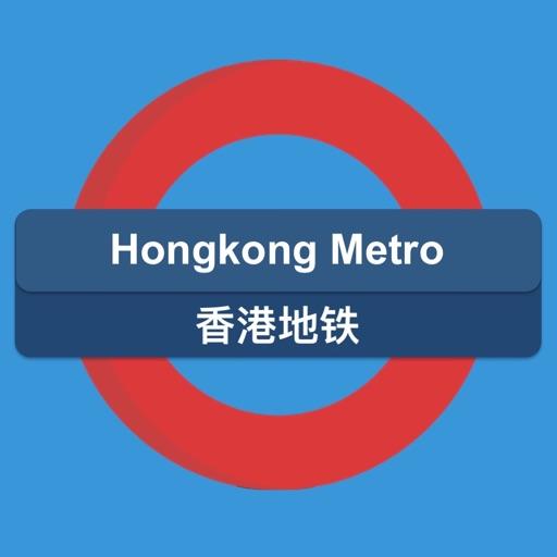 Hongkong Metro - Route Planner