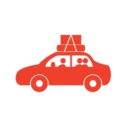 行程助手 - 规划旅行线路,攻略和行李清单