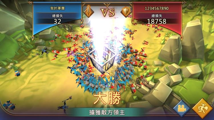 王國征戰 screenshot-2