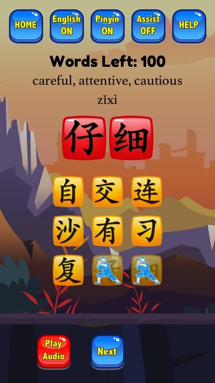 HSK Hero - Chinese Characters screenshot-4